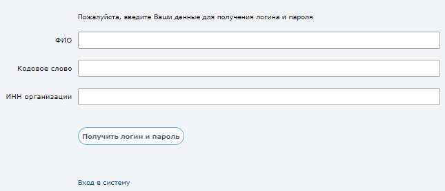 новикомбанк регистрация