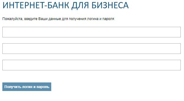смп банк регистрация ип