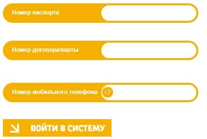 сетелем банк регистрация