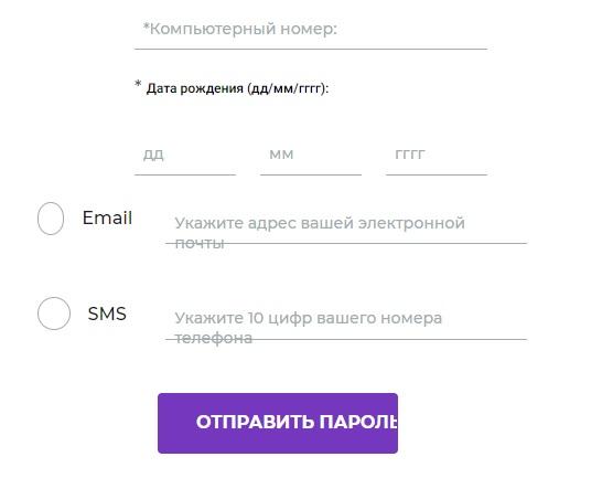 эйвон регистрация