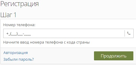 One-Shopw.com регистрация