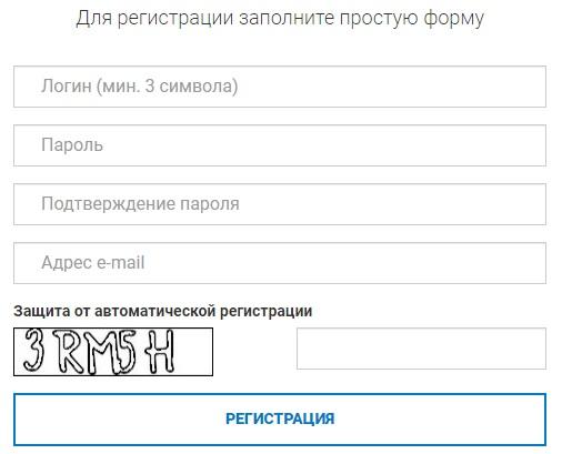 профи край регистрация