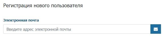 пгу регистрация