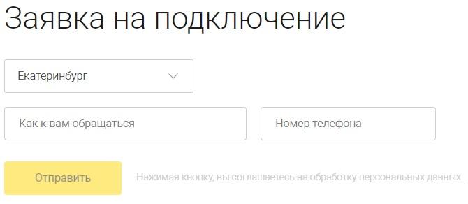 конвекс регистрация