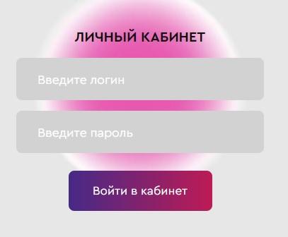 формула связи личный кабинет