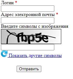 Бас.гов.ру восстановление