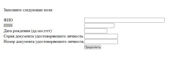 гжф регистрация