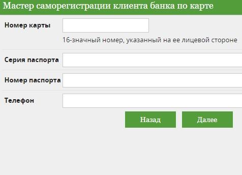 кузнецкий регистрация