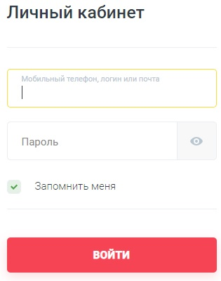 веббанкир вход