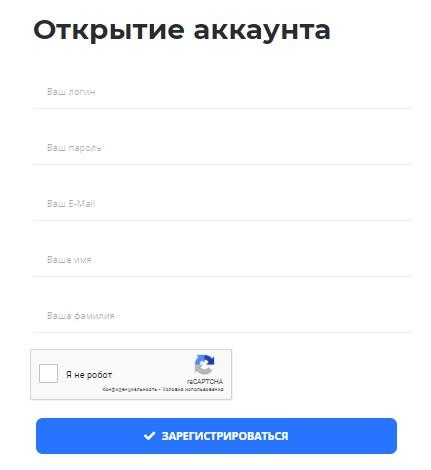 ftc регистрация