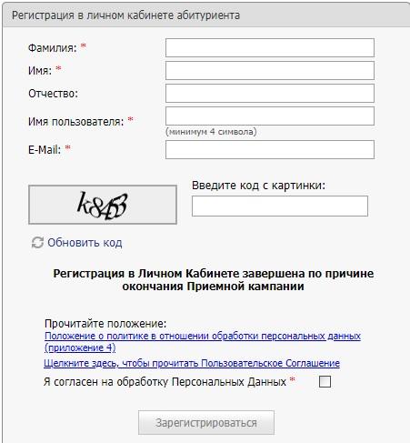 юургу регистрация