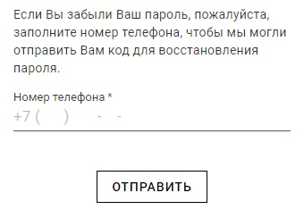 JtiPartnerRu восстановление