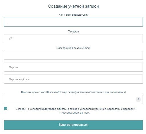 платформа офд регистрация