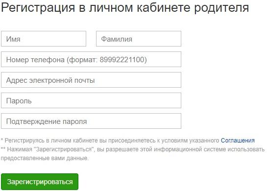 ладошки дети регистрация
