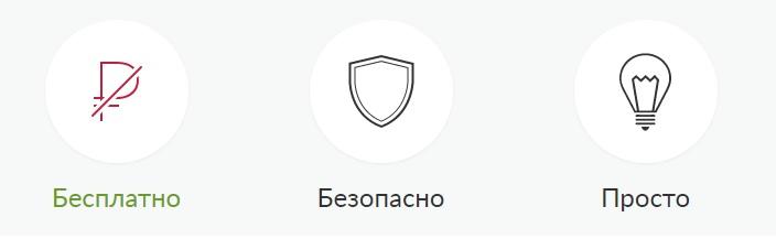 русский стандарт услуги