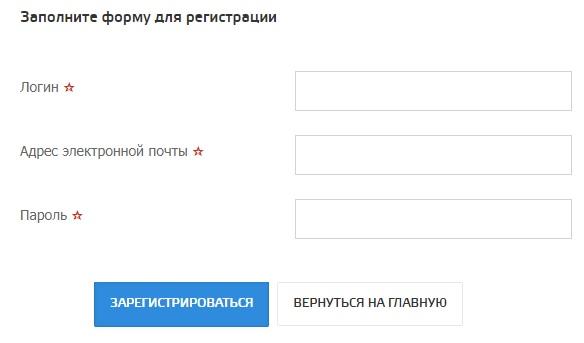 кабинет гражданина регистрация