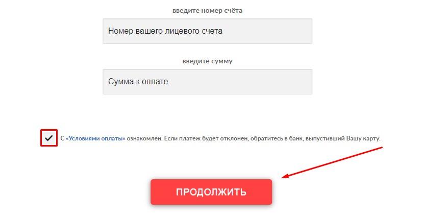 данцер регистрация