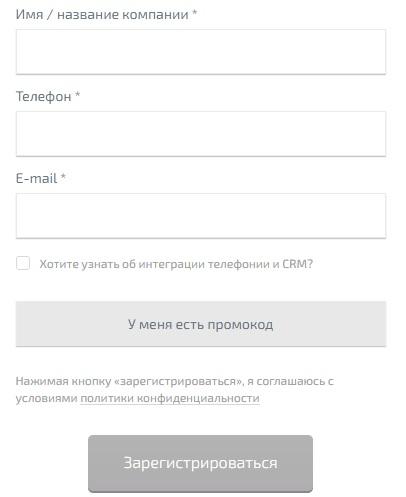 uis регистрация