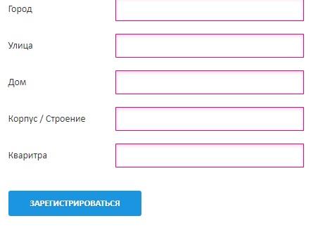 орион регистрация