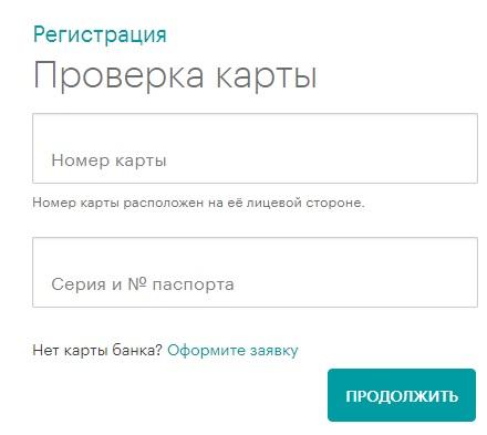 хлынов регистрация