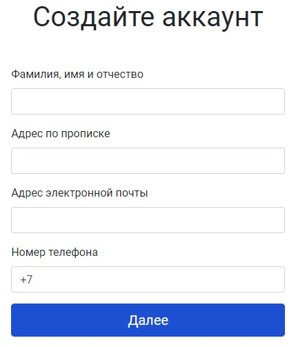 податьвсуд.рф регистрация