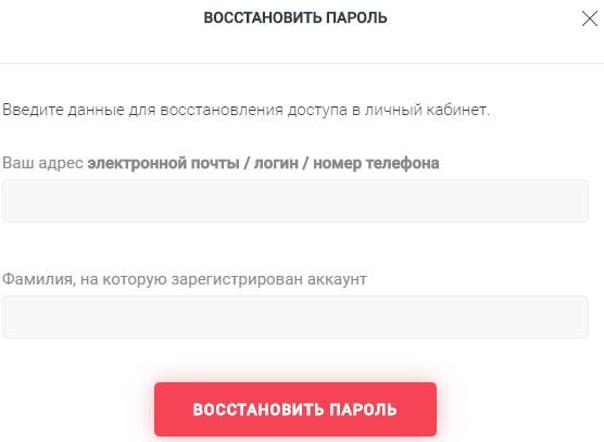 веббанкир восстановление