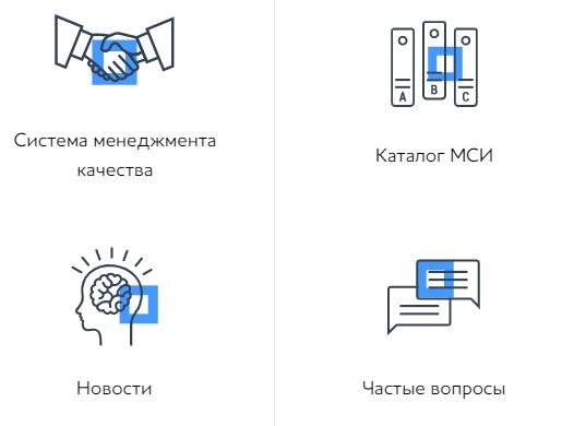 фсвок услуги