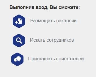 работа в россии услуги