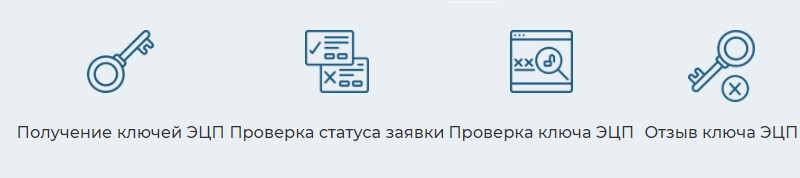 pki.gov.kz услуги