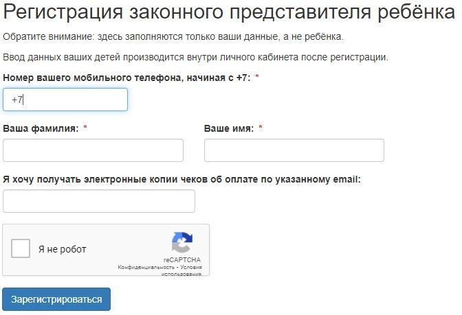 кшп дружба регистрация