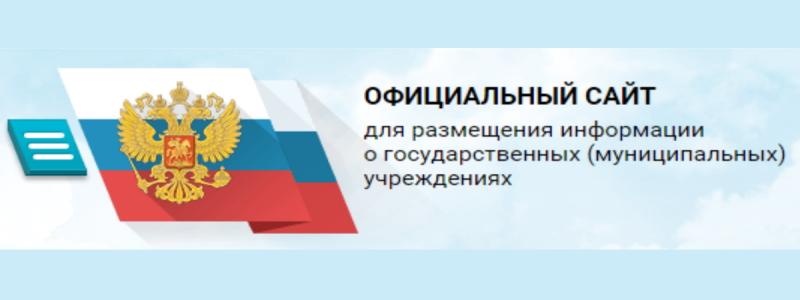 Бас.гов.ру