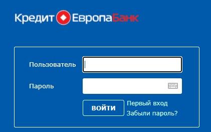 кредит европа банк юр лица