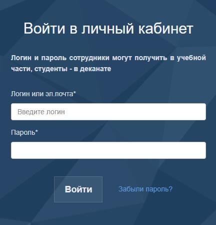 башгу вход лк
