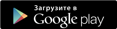 дельтакредит гуглплей