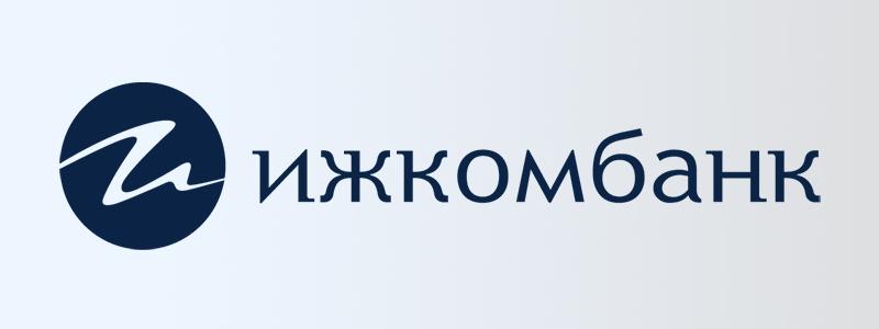 ижкомбанк