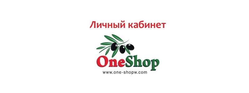 One-Shopw.com