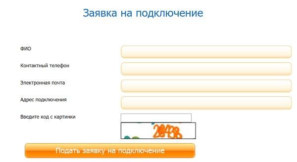 заявка аверс