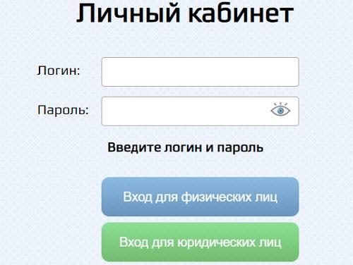 лк бсв