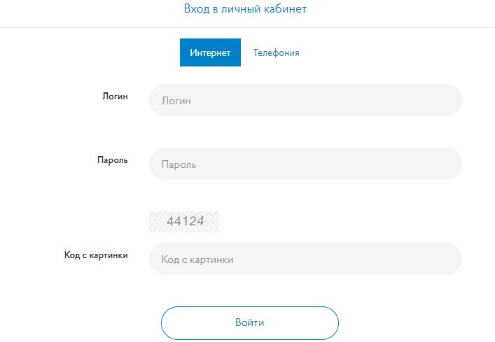 Вход в ЛК Стриж.рф