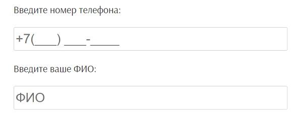 регистрация флекс