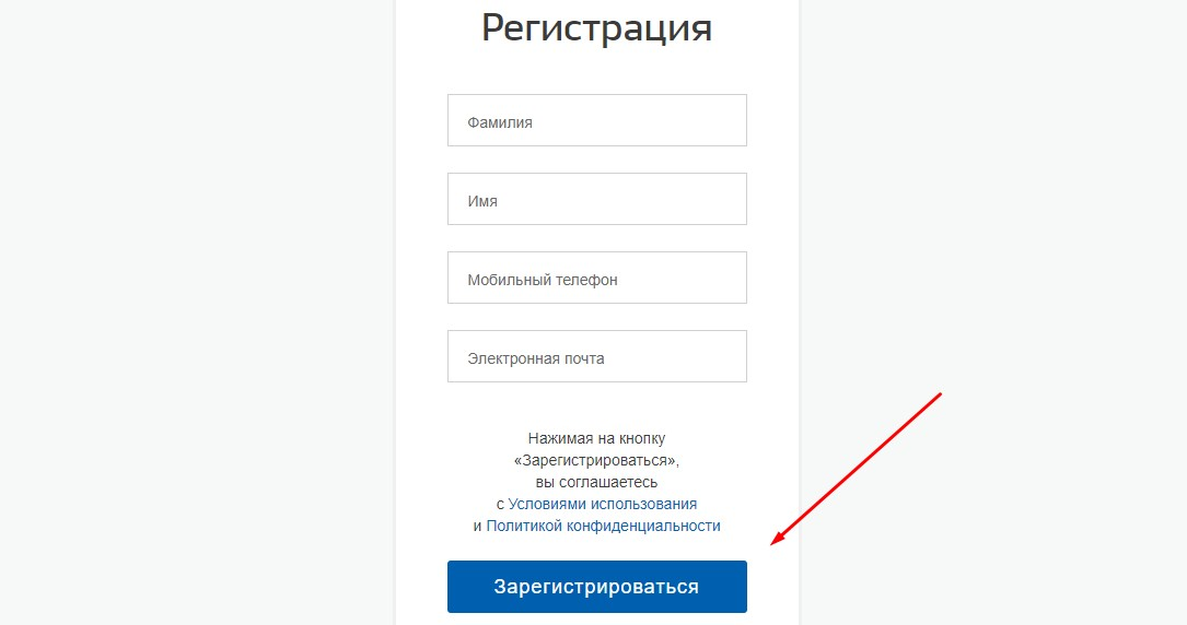 регистрация ФСС аккаунта