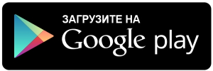гуглплей киевстар