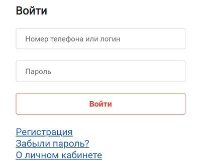 вход в лк рта телеком междурееченск