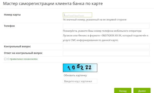 регистрация лнр