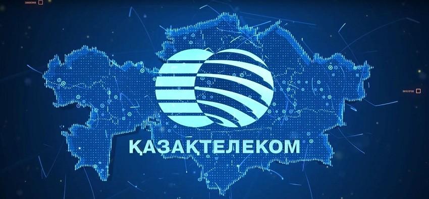 казахстан главная