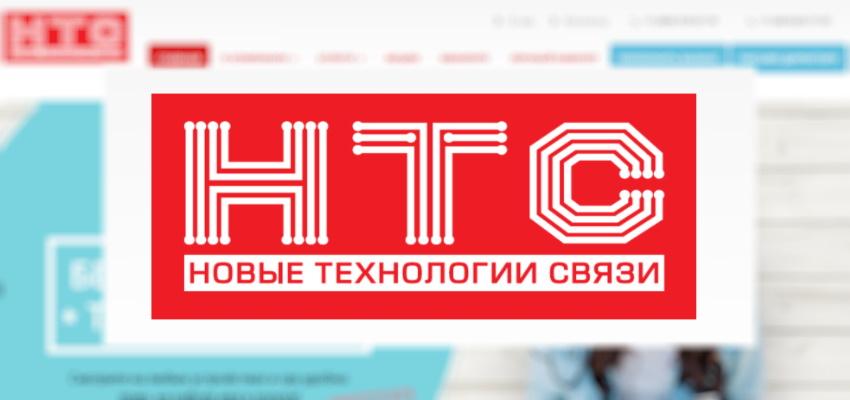 нтс логотип