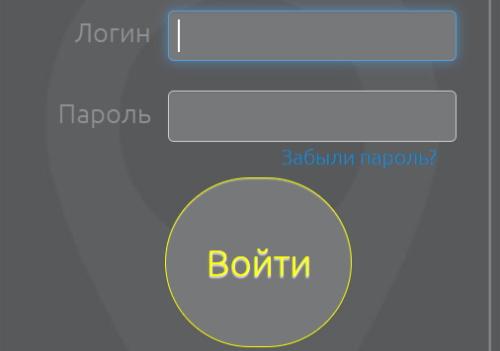 лк телеком