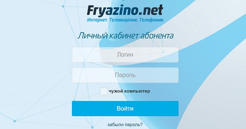 лк интернет