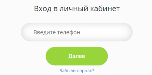 лк сибсеть
