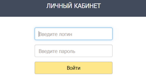 лк таймер